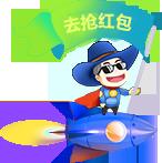 巴中网络公司